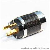半透明镀金音响插头 HIFI发烧音频插头 万浦电器转换插座厂家