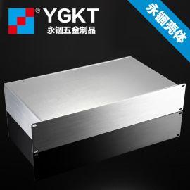 标准19英寸2U-250深服务器机箱/仪表仪器铝机箱/工业铝机箱