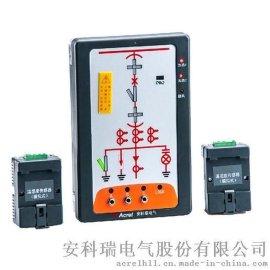 安科瑞ASD100中置柜 手车柜 固定柜 环网柜 开关柜综合测控装置