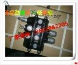 ZS1-L10E液壓多路換向閥手動液壓分配器多路閥淮安英傑君寶勝傑瀚傑三聯陽光液壓