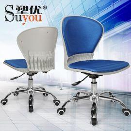 **网布办公椅 职员椅 员工座椅 前台椅 收银椅 接待椅子