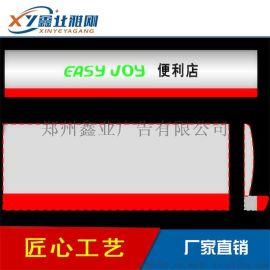 中国石化加油站 快捷灯箱 易捷灯箱 便利店门头 立柱灯箱面板