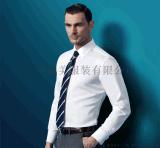 花都区衬衫定制,订做机场衬衫定做,衬衫专业量身定做厂家