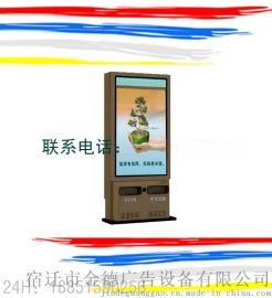广告垃圾箱设计/ 广告垃圾箱定制/ 广告垃圾箱来样制作