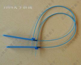北京厂家生产超高频扎带RFID电子标签