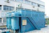 上海纺织印染废水处理/纺织印染废水回用/纺织印染废水零排放技术
