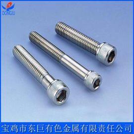 供应钛合金标准m5外六角螺母 钛制品六角螺母