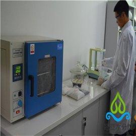 拉丝PET薄膜塑料水分湿度检测仪