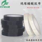 東莞【常豐】直銷白色醋酸布膠帶  耐高溫醋酸布0.2mm