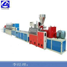 **高效挤出设备 PS发泡相框生产设备 塑料镜框型材生产线