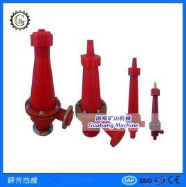 实验室旋流器 FX水力旋流器 小型聚氨酯水力旋流器