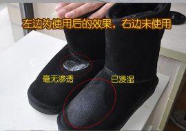厂家供应雪地靴通用型防水防污防油剂防水喷雾剂