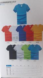 【廠家直銷】文化衫、圓領衫、廣告衫