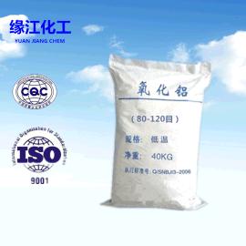 层析用低温氧化铝80-120目活性氧化铝双氧水用
