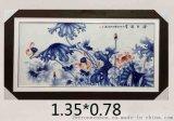 手繪青花瓷板畫_陶瓷瓷板畫生產廠家_景德鎮瓷板畫廠家