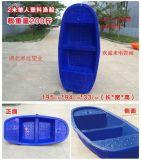 湖北卓遠 2米塑料船 500元左右 特價銷售