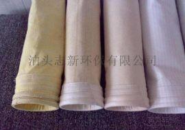 除尘布袋高温布袋除尘器专用氟美斯滤袋厂
