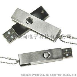 上海以向金属旋转U盘工厂礼品定制印刷LOGO
