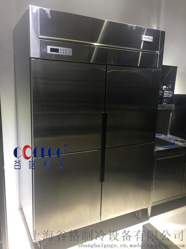 上海冰箱 冰箱冷凍能力