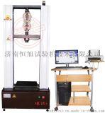 济南厂家专业生产医学陶瓷弯曲强度试验机 性价比高