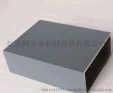 廠家直銷木紋鋁合金方管 電泳噴塗鋁方管 彩色鋁管