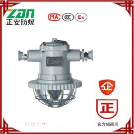 矿用隔爆型LED圆形巷道灯 DGS24/127L(A)