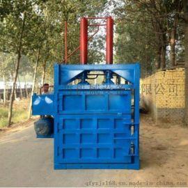 供应大型多用途卧式液压打包机