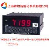 CST-321M六点式温度表(ADTEK)