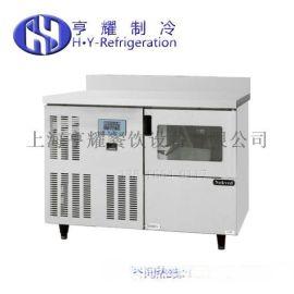 制冰机|制冰机厂家|商用制冰机|方块冰制冰机|办公室制冰机