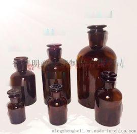 茶色白色加厚广口瓶磨砂口玻璃瓶試劑瓶玻璃
