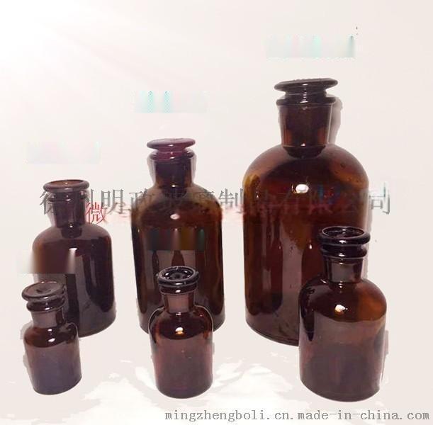 茶色白色加厚廣口瓶磨砂口玻璃瓶試劑瓶玻璃