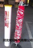 广西双冠电力PVC桶装伸缩式安全围网护栏网防护网