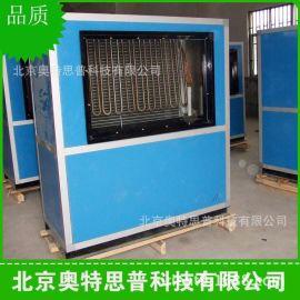 奥特思普工业除湿机CFZ25D 空气除湿机 防潮除湿机 除湿器