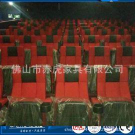 可折叠影院座椅 电影院椅子 布艺影院椅子 内外贸