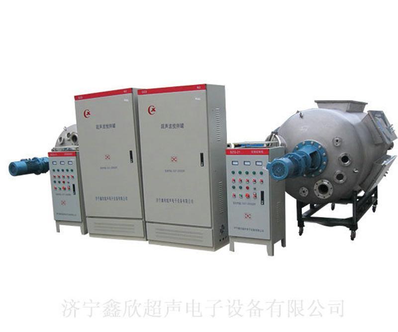 三氧化二鋁反應釜 化工攪拌反應釜