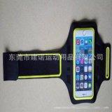 臂带 厂家供应运动跑步手机臂带 热销运动腰包手机音乐包保护套