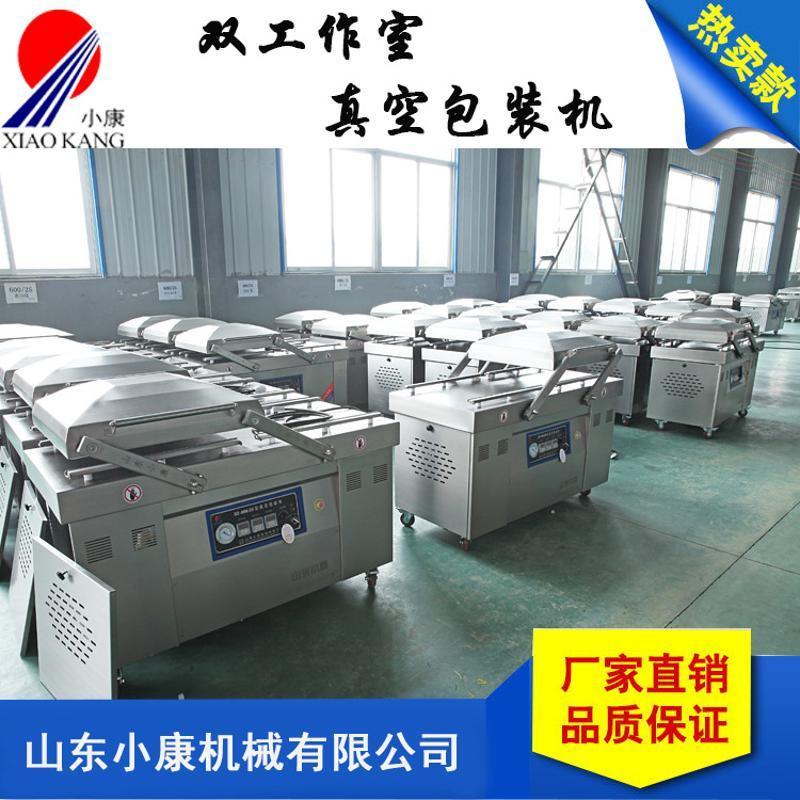 双室真空包装机 小康牌厂家直销400双室真空包装机