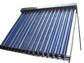 太阳能蒸汽熨斗(ES-001-16R)