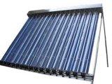 太陽能蒸汽熨鬥(ES-001-16R)
