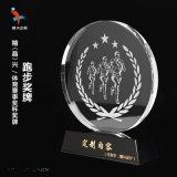 跑步运动比赛水晶奖杯 马拉松比赛奖杯订制 跑步活动纪念奖品