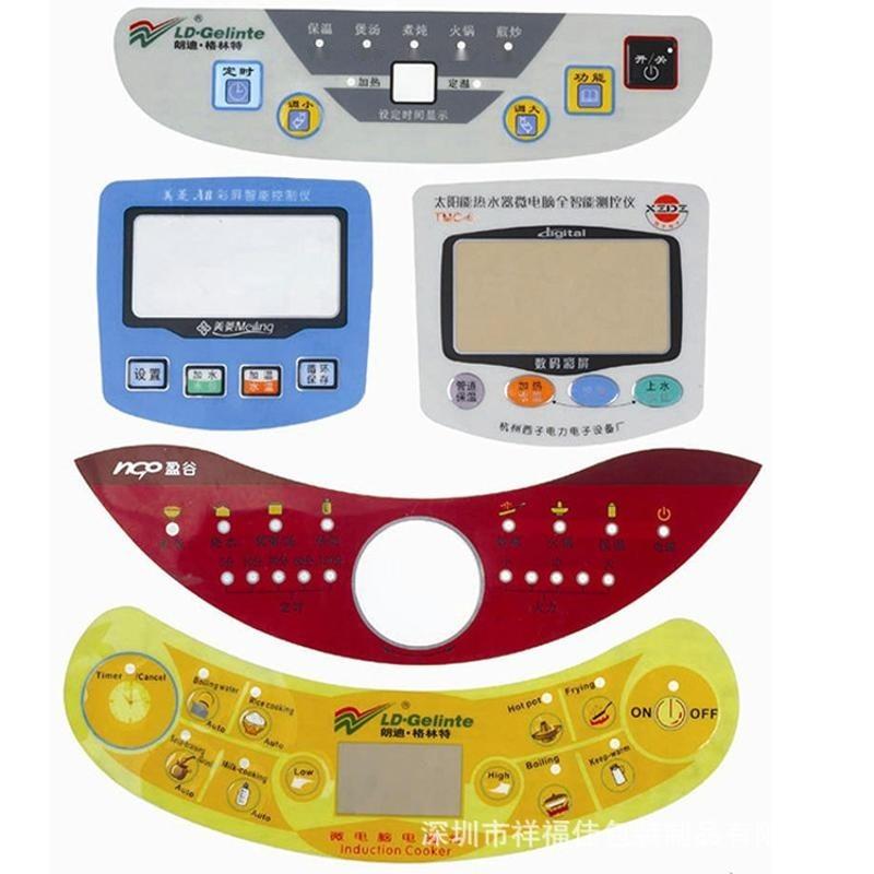 厂家批发供应机器面板 多规格机器设备PVC面板 定制设备操作面板