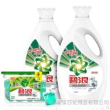 供应荆州碧浪洗衣液厂家直销,品质好价位低,批发采购量大从优 厂家货源