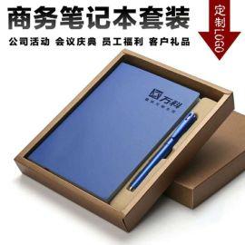 商务记事本,商务笔记本,定制笔记本