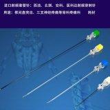椎間盤射頻穿刺針 進口北琪射頻套管針 價格