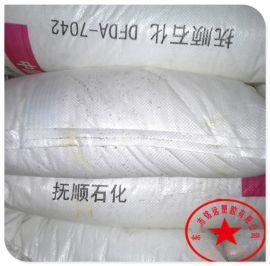吹膜级/吹塑线型聚乙烯/LLDPE/茂名石化/DFDA-7042