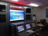 京城超微景观灯控制系统