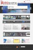 青浦網路公司,青浦網站開發,青浦網站建設公司