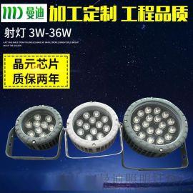 厂家直销led投射灯投光灯小射灯户外防水太阳能投光灯投光灯 led