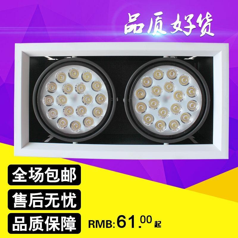 廠家直供AR111大功率豆膽燈,酒店商場辦公場所照明燈具,18W/36W/54W