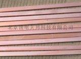 铜覆钢扁钢与铜包钢扁钢二者的区别是什么